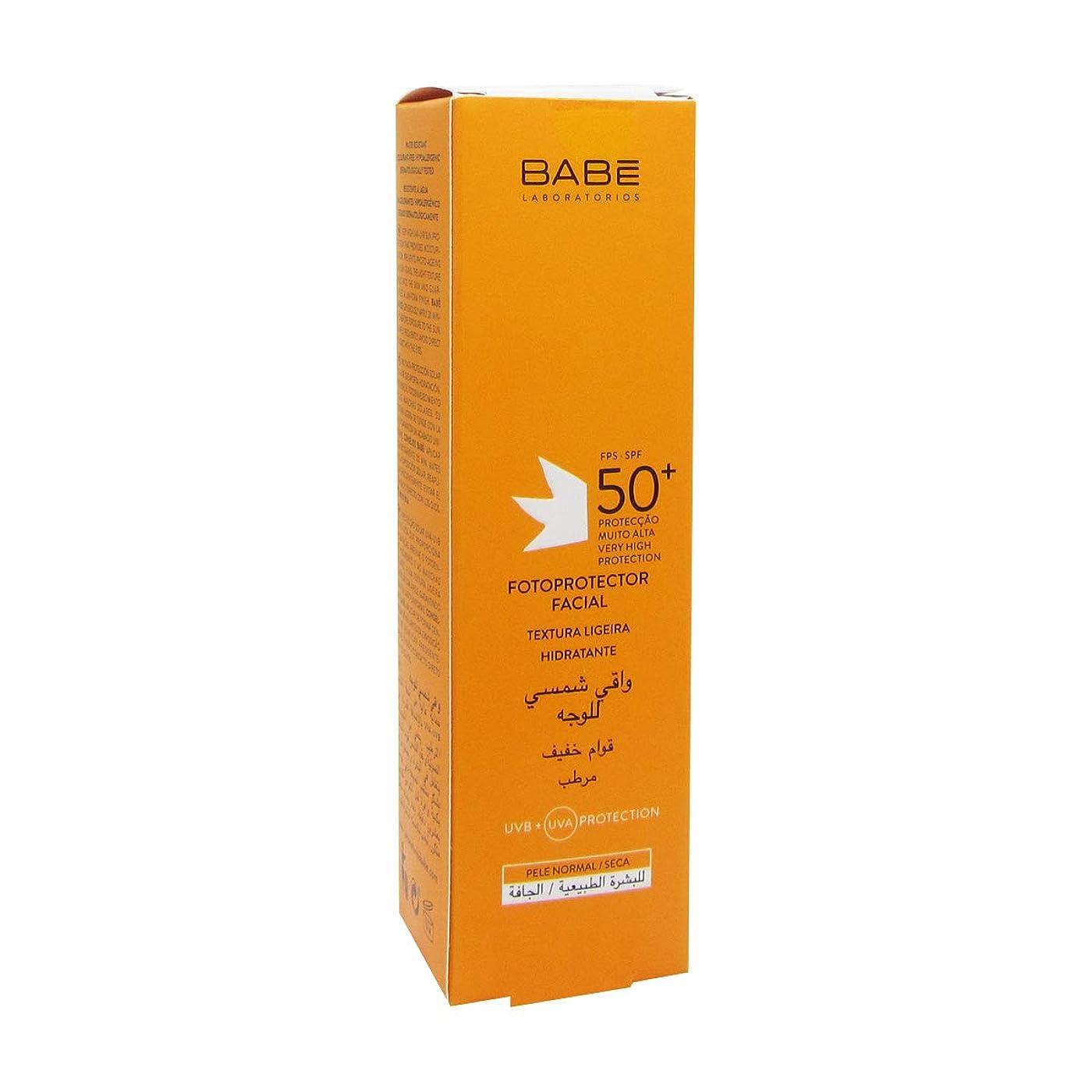 結果として先例転用Bab Sun Light Facial Photoprotector Fps50+ 50ml [並行輸入品]