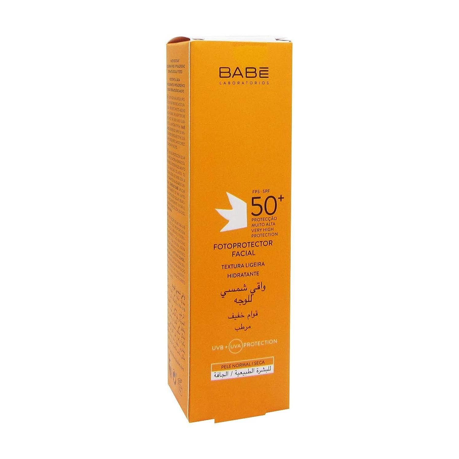 スパンスマッシュ競合他社選手Bab Sun Light Facial Photoprotector Fps50+ 50ml [並行輸入品]