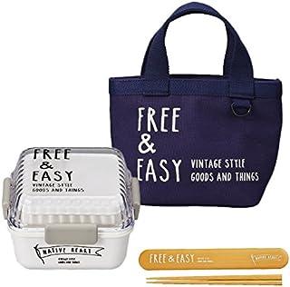 NH スクエア MCランチ FREE & EASY クリアホワイト バッグ&カトラリーセット(ネイビー×ブラウン) 275881