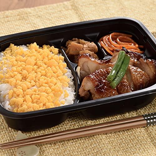 【冷凍弁当】国産鶏の照焼弁当(3食セット)