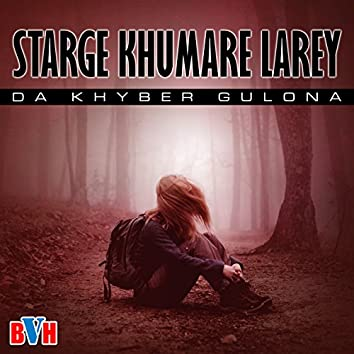 Starge Khumare Larey