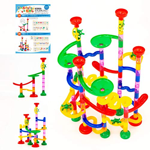 SneeperZ ビーズコースター 知育玩具 くみくみ ビー玉転がし おもちゃ スロープトイ ピタゴラスロープ