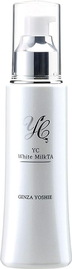 チャートナイトスポット戦いYC薬用ホワイトミルクTA 120ml