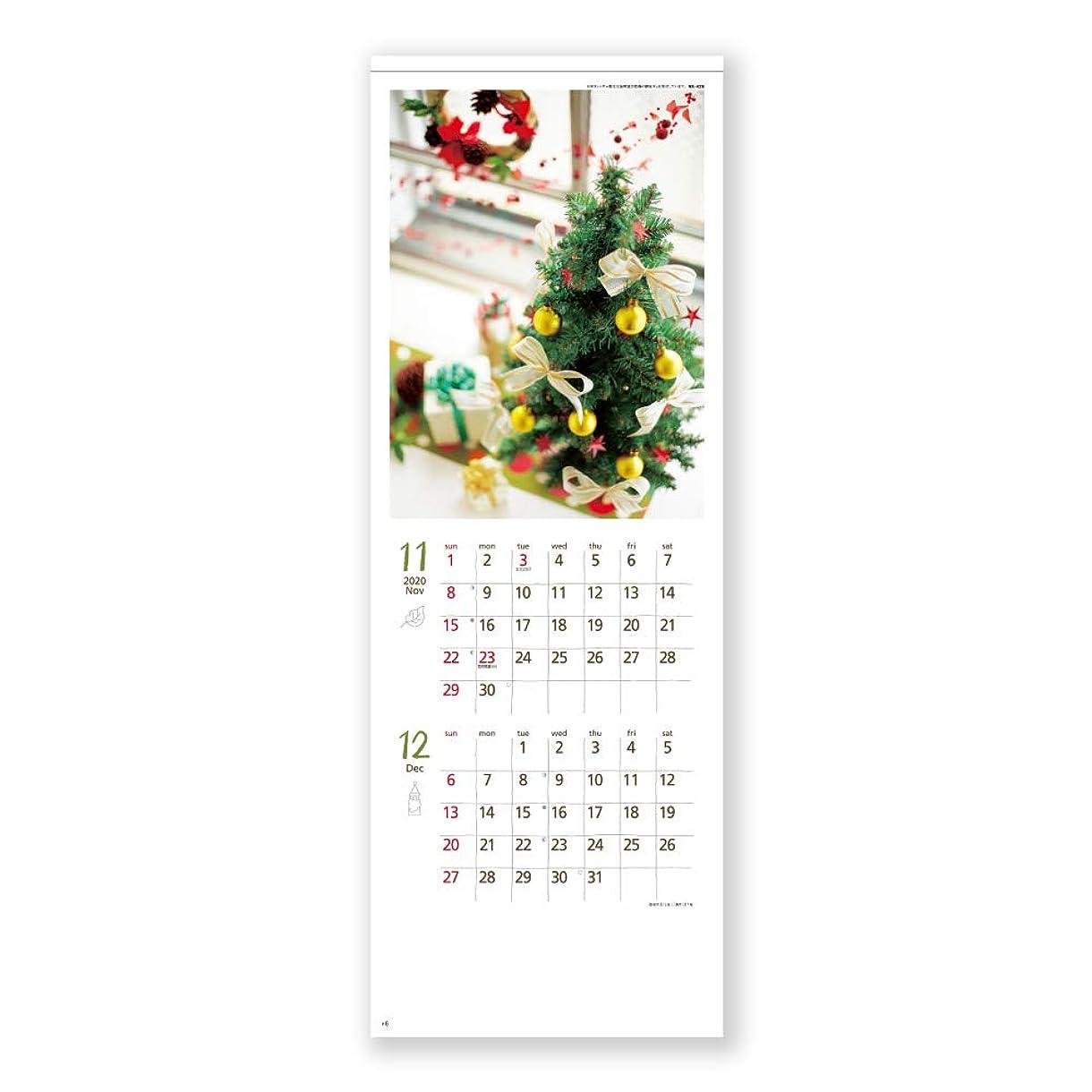 午後属性エチケット新日本カレンダー 2020年 カレンダー 壁掛け スモール グリーン NK428