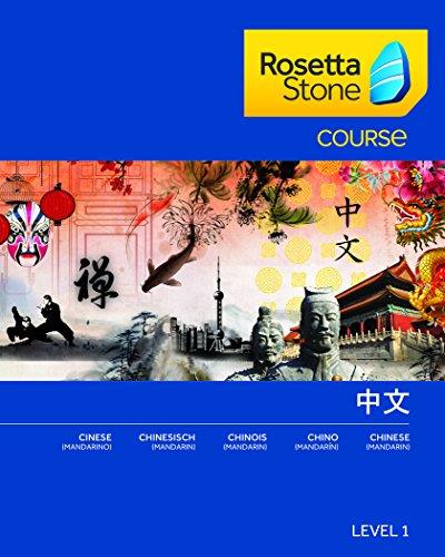 Rosetta Stone Chinois (Mandarin) Niveau 1 pour Mac