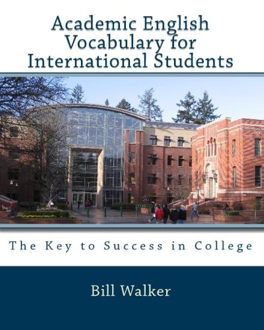 喜んで夏計り知れないAcademic English Vocabulary for International Students: The Key to Sucess in College