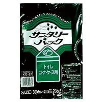日本技研工業 サニタリーパック20P 黒 3個セット