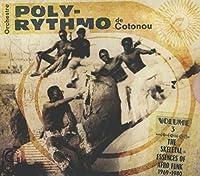 Vol. 3-the Skeletal Essences of Afro Funk 1969-80