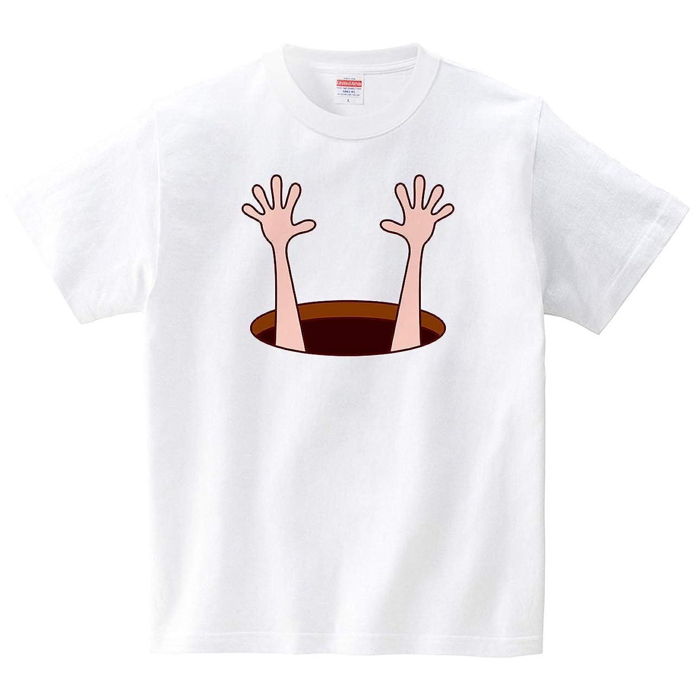 落とし穴(Tシャツ?ホワイト) (JACK IN THE PIX)