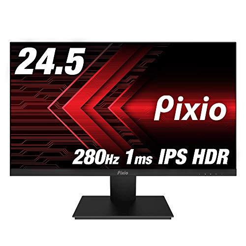 Pixio PX259 Prime ディスプレイ ゲーミング モニター [ 24.5インチ 280hz FHD 1080p 1ms (GTG) FreeSync G-SYNC Compatible対応 HDR対応 ベゼルレス フレームレス ] 24.5 inch FPS向き display monitor 【正規輸入品】