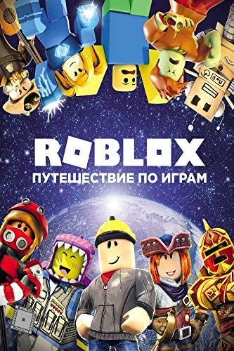 Roblox Poster Video Game Posters Wall Art Gaming Posters for Boys Room Decoration 16 x 24 Unframed product image