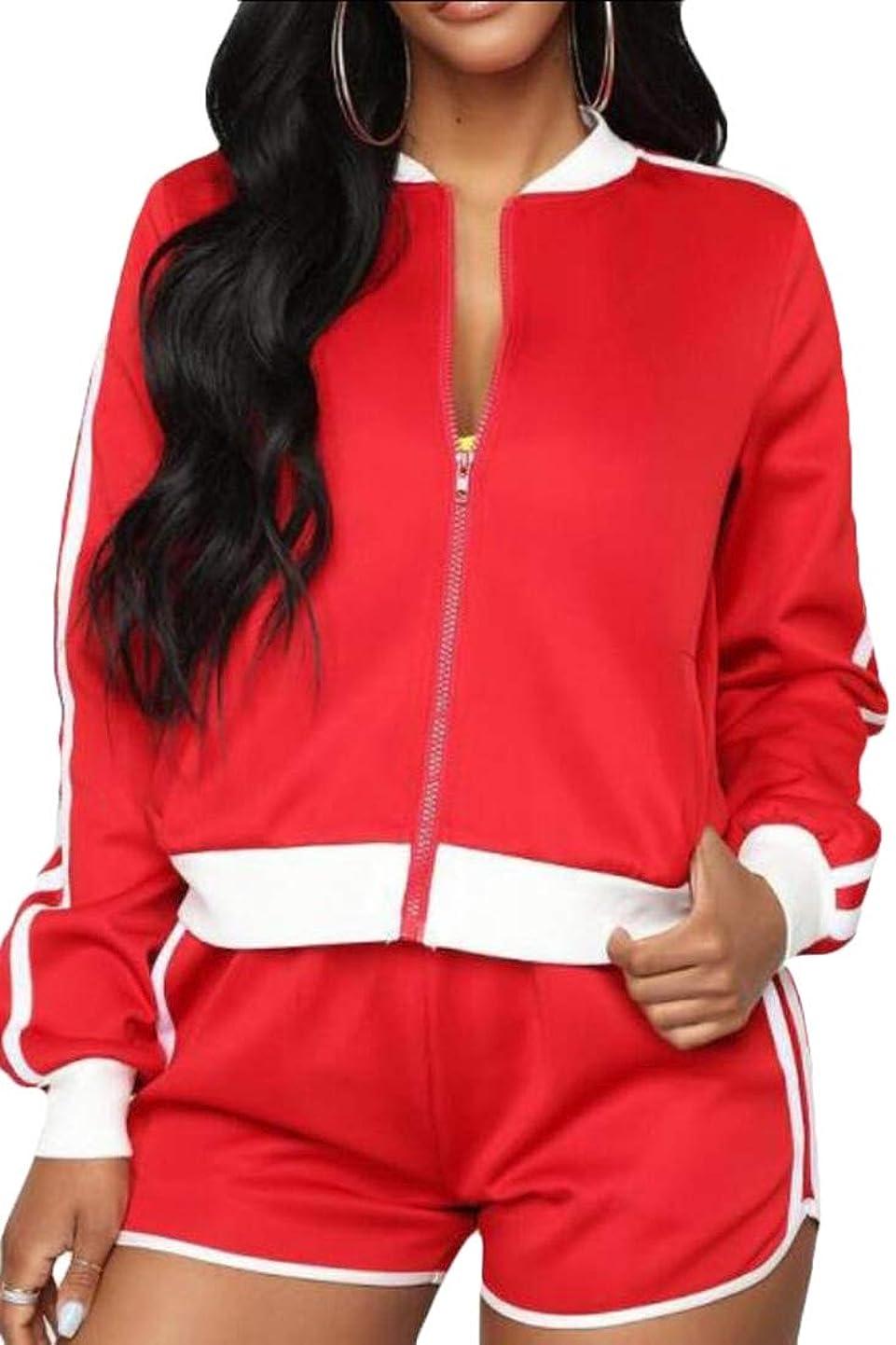 ささやき石油正気女性のセクシーな2つの部分服装長袖ジップアップジャケット