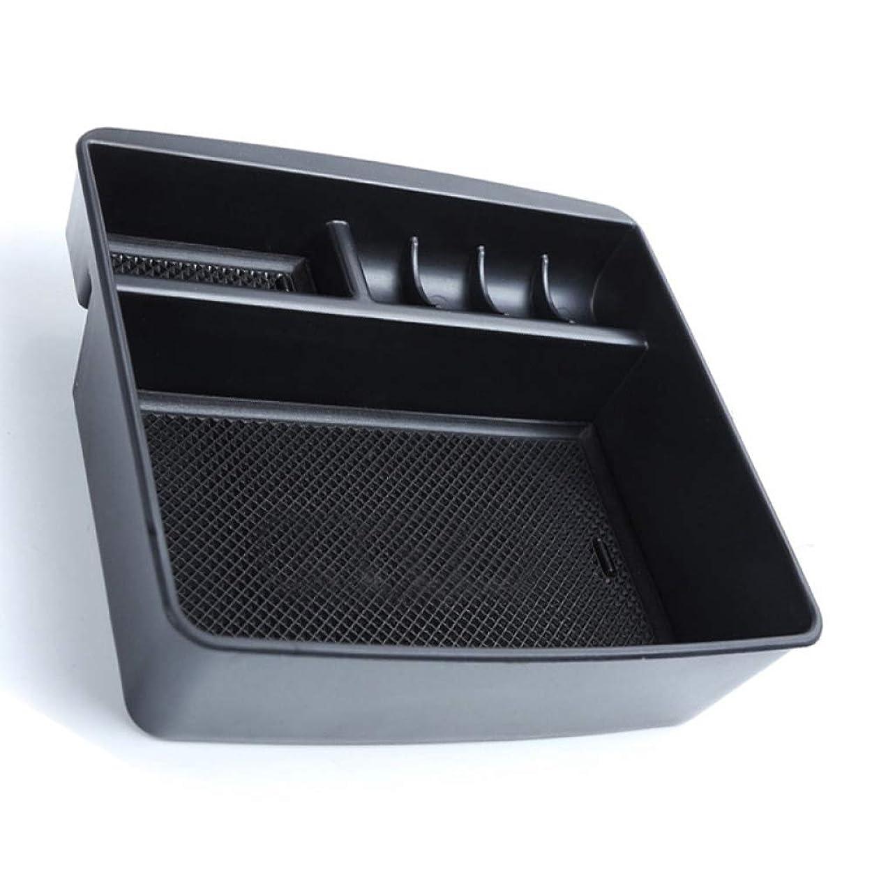 熱ピルフロントLUOERPI 車のアームレスト収納ボックスセンターコンソール整理整頓ホルダーコインオーガナイザー、トヨタランドクルーザープラドFJ 150 FJ150 FJ120 120 2003-2019、冷蔵庫付き