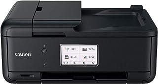 Canon プリンター A4インクジェット複合機 TR8630 2020年モデル テレワーク向け FAX/ADF搭載