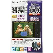 Kenko 液晶保護フィルム 液晶プロテクター SONY Cyber-shot HX30V用 KLP-SCSHX30V