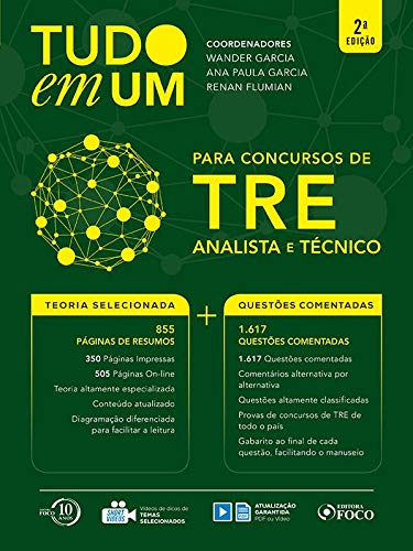 Tudo em um: Para concursos do TRE: analista e técnico - 2ª edição - 2018: Para Concursos de TRE - Analista e Técnico