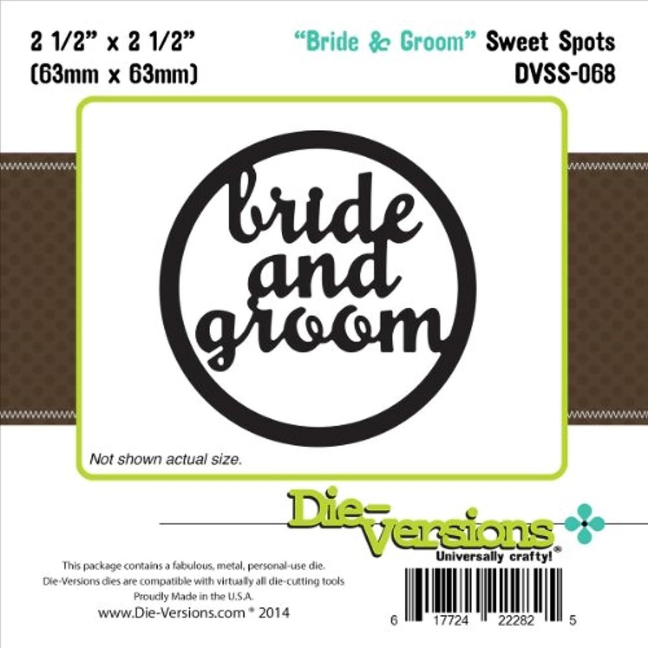 Die-Versions Sweet Spots Die Cuts, 2.5 by 2.5-Inch, Bride and Groom
