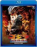 ゴジラ2000 ミレニアム Blu-ray