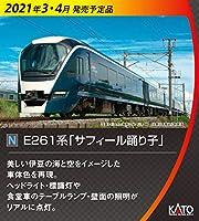KATO Nゲージ E261系 サフィール踊り子 4両増結セット 10-1662 鉄道模型 電車