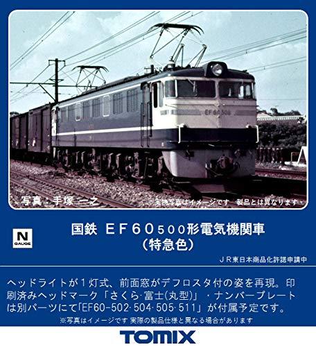 TOMIX Nゲージ 国鉄 EF60 500形電気機関車 特急色 7147 鉄道模型 電気機関車
