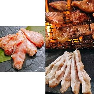 牛・豚・鶏3種のお肉の食べ比べ!おうちでお手軽 焼肉セット(味付き焼肉セット)各3パックずつ合計810gのセットです ユーエイエム カルビ せせり 豚トロ