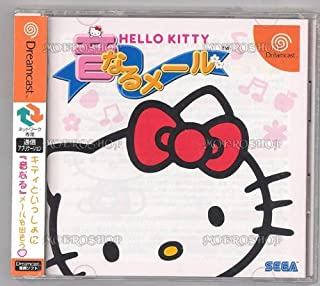 Hello Kitty Otonaru-mail [Japan Import]