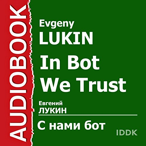 In Bot We Trust [Russian Edition]                   By:                                                                                                                                 Evgeny Lukin                               Narrated by:                                                                                                                                 Alexander Polikarpov                      Length: 3 hrs and 59 mins     Not rated yet     Overall 0.0