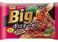 【冷凍】日本製粉 オーマイ Big ボロネーゼ 380gX6袋