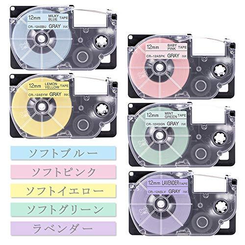 パステルアッシュ テープ 互換 ネームランド ガーリー ソフト テープ カートリッジ 12mm カシオ Casio Name Land ピンク オレンジ グリーン ブルー ラベンダー グレー文字 5色の1セット ASprinte