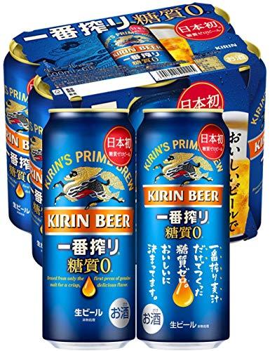 【2020年10月新発売】【ビール】キリン一番搾り 糖質ゼロ [ 500ml×6本 ]