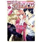 マリィMAX!1 ピチコミックス