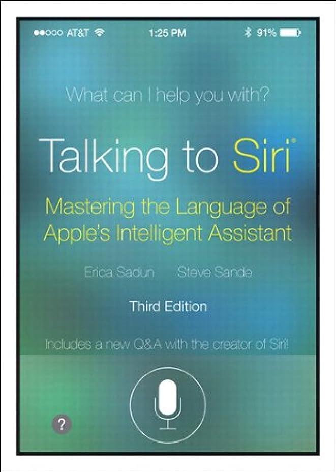 行き当たりばったり負担宣教師Talking to Siri: Mastering the Language of Apple's Intelligent Assistant (English Edition)