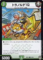 デュエルマスターズ DMRP15 81/95 トラノルデ1Q (C コモン) 幻龍×凶襲ゲンムエンペラー!!! (DMRP-15)