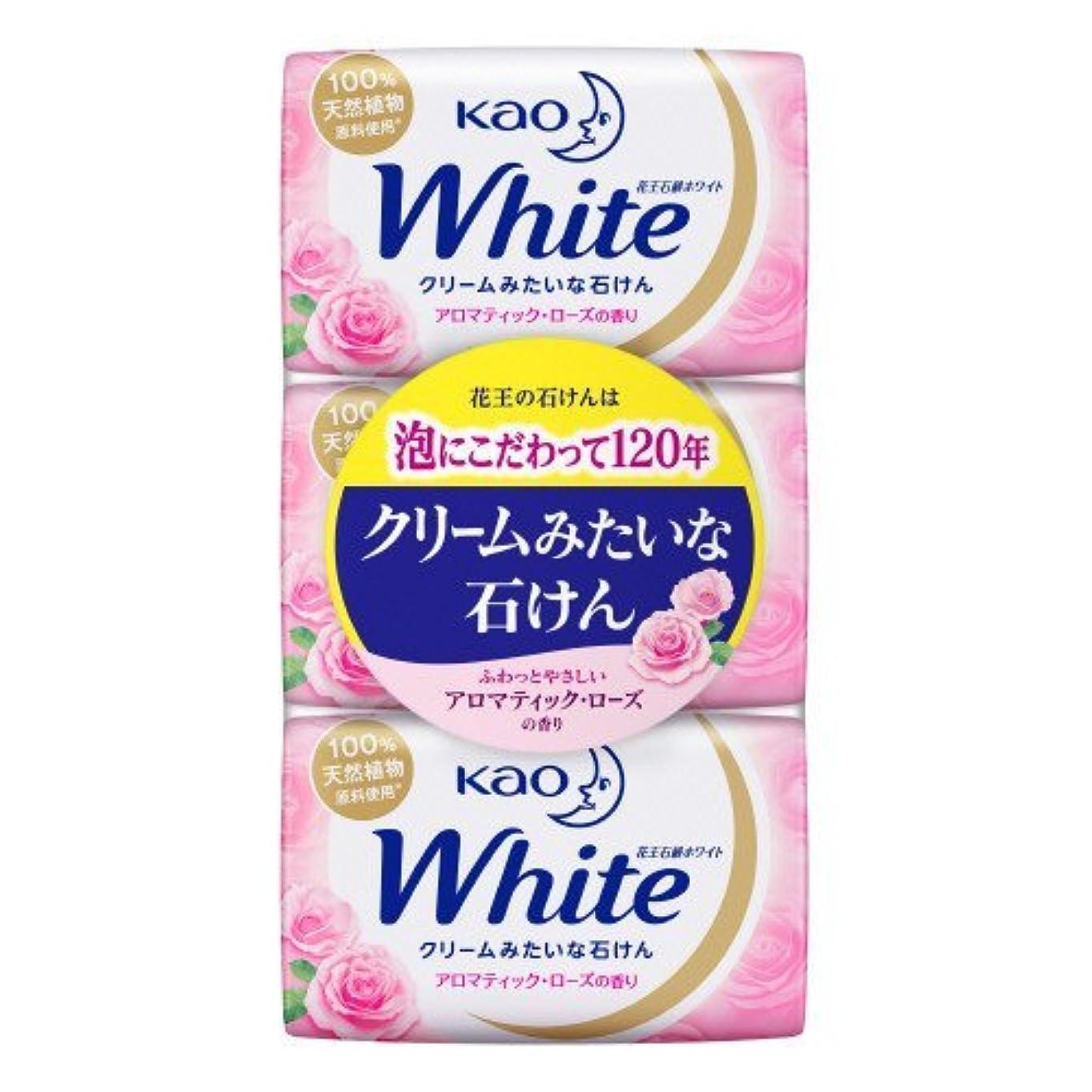 ナット不平を言うコスチューム花王ホワイト アロマティックローズの香り レギュラーサイズ 85g*3個入