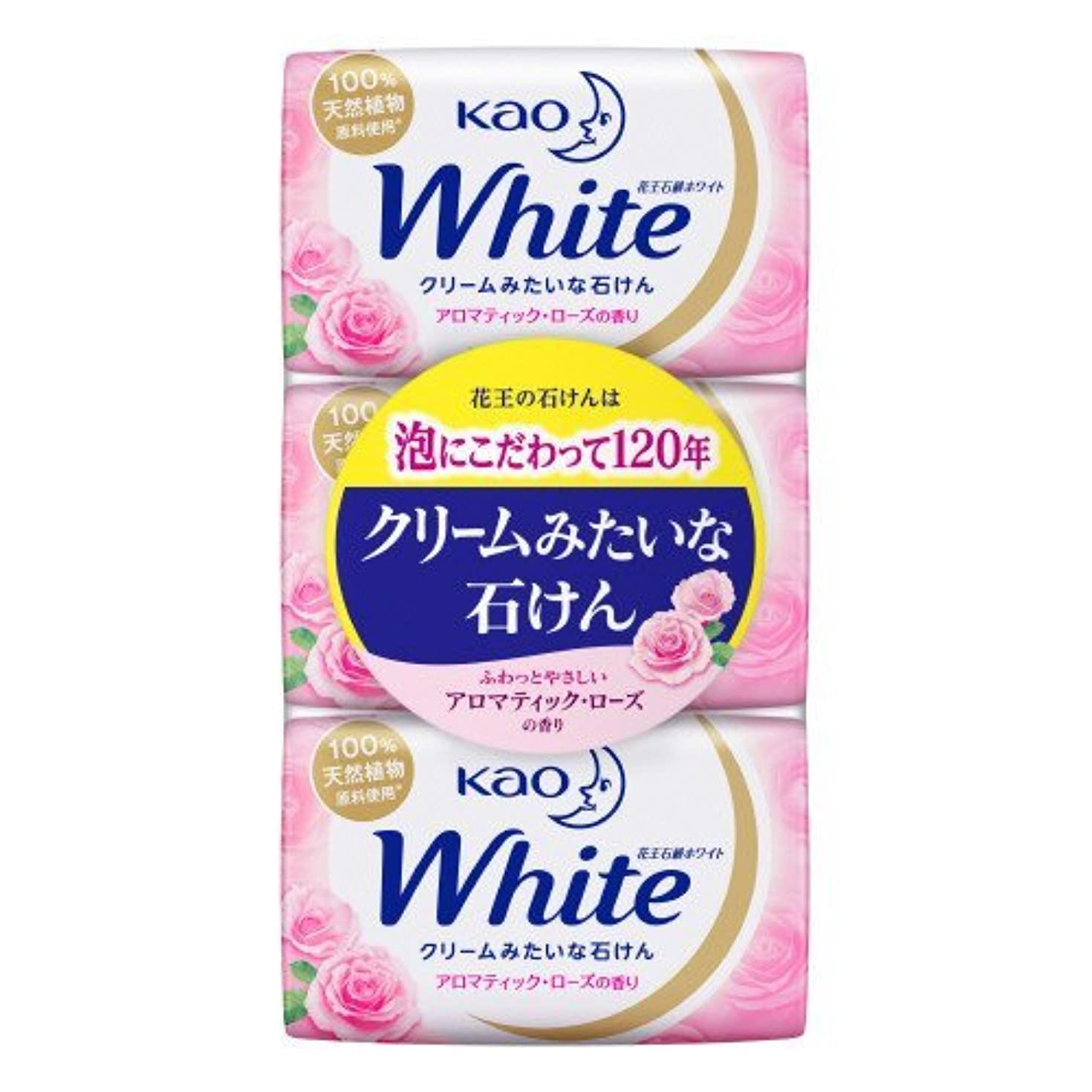 誓うお世話になった重大花王ホワイト アロマティックローズの香り レギュラーサイズ 85g*3個入