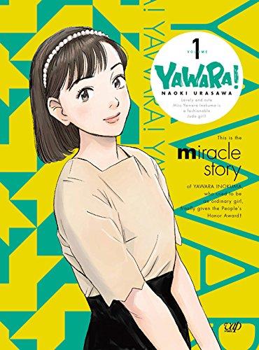YAWARA! Blu-ray BOX1