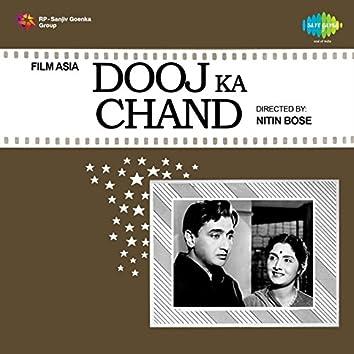 Dooj Ka Chand (Original Motion Picture Soundtrack)
