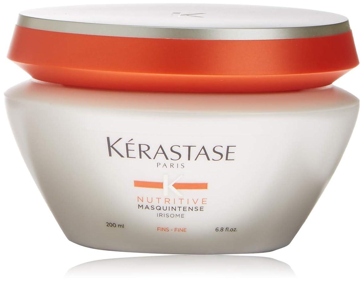 ケラスターゼ(KERASTASE) ニュートリティブ NU マスク アンタンス ファン(太い髪用) 200ml [並行輸入品]