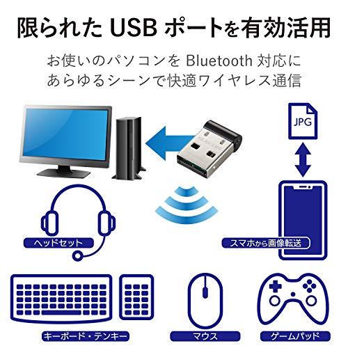 エレコムBluetoothUSBアダプタ超小型Ver4.0EDR/LE対応(省電力)Class2Windows10対応LBT-UAN05C2