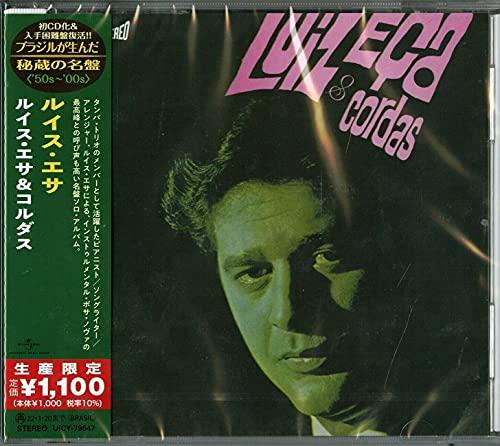 Luiz Eca & Cordas (Japanese Reissue) (Brazil's Treasured Masterpieces 1950s - 2000s)