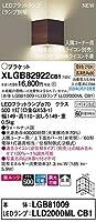 パナソニック(Panasonic) 壁直付型 LED(電球色) 入隅コーナー用ブラケット 美ルック・上下面カバー付(非密閉)・拡散タイプ 調光タイプ(ライコン別売) XLGB82922CB1