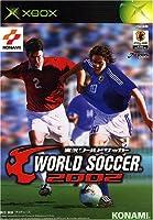 実況ワールドサッカー2002 (Xbox)