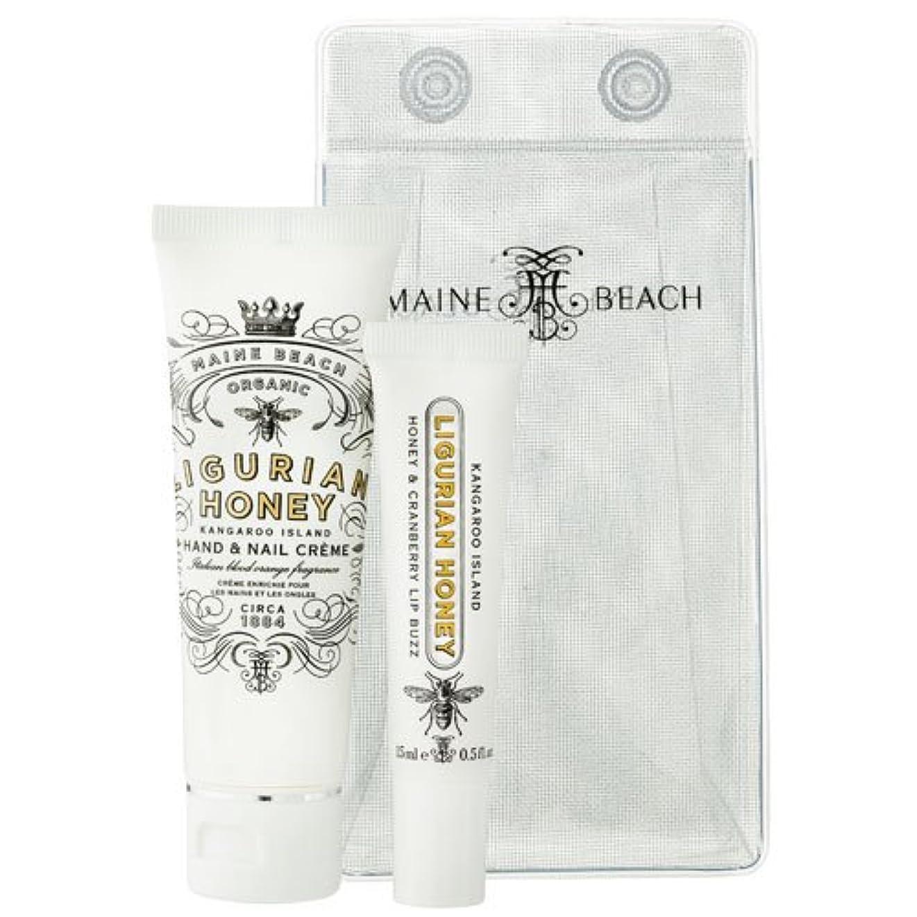 九時四十五分好奇心植物学MAINE BEACH マインビーチ リグリアンハニーシリーズ  Essentials DUO Pack エッセンシャル デュオ パック
