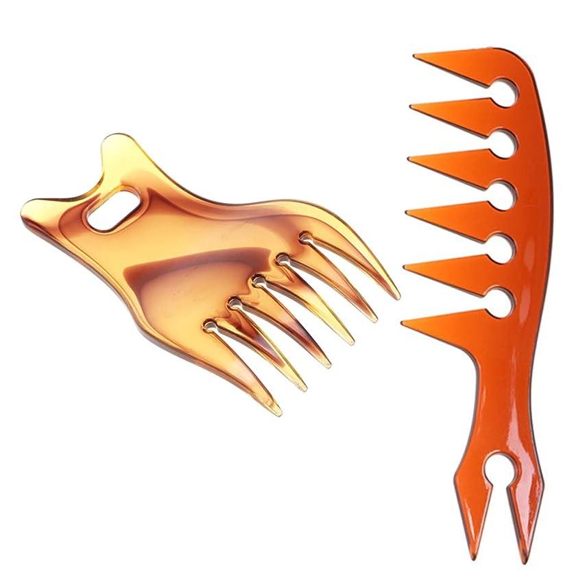 悲しみ可塑性船尾ヘアコーム 荒目 ヘアスタイリング コーム もつれ防ぐ 広い歯 オイリーヘアコーム 帯電防止