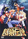 THE MOTION PICTURE 餓狼伝説 DVD