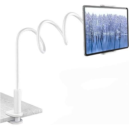 【安定性強化版 1年安心保証】Airtana タブレット スタンド アーム スマホ iphone/ipadタブレット寝ながら 固定 ベッド スタンド 3.5~11インチ 横/縱/仰向け 揺れない 床置き 卓上 固定 アーム スマホ iPad スタンド 360°自由調整でき 滑り止め 螺旋式 クランプ式 柔軟性 安定性抜群 授業 /生放送/ビング/寝室/オフィス/キッチン/浴室/旅行に適用 タブレット用のベッドスタンド &スマホ Lazy iPad Stand Holder for iPhone/iPad mini/iPad Pro 7.9 ~11/Huawei/Xperia/Galaxy/SONY/Kindle/Nintendo Switchなど多機種対応 (白い携帯ホルダー)