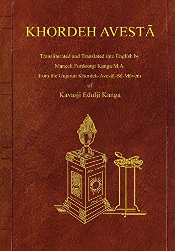Compare Textbook Prices for Khordeh Avesta  ISBN 9781304365057 by Kanga, Kavasji