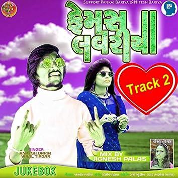 Famous Loveriya Track 2