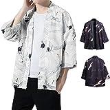 Geilisungren Estilo japones Cárdigan Camisa de Hombre Hawai Estilo Medieval Manga Larga Disfraz Clasico de...