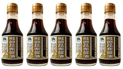 鮭節昆布醤油 150ml×5本 知床の恵み(さけぶしこんぶしょうゆ)北海道羅臼産の天然秋鮭節と 上質な羅臼昆布の絶妙な組合せのだししょう油